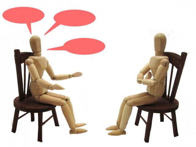 相手の気持ちを理解するための対策法